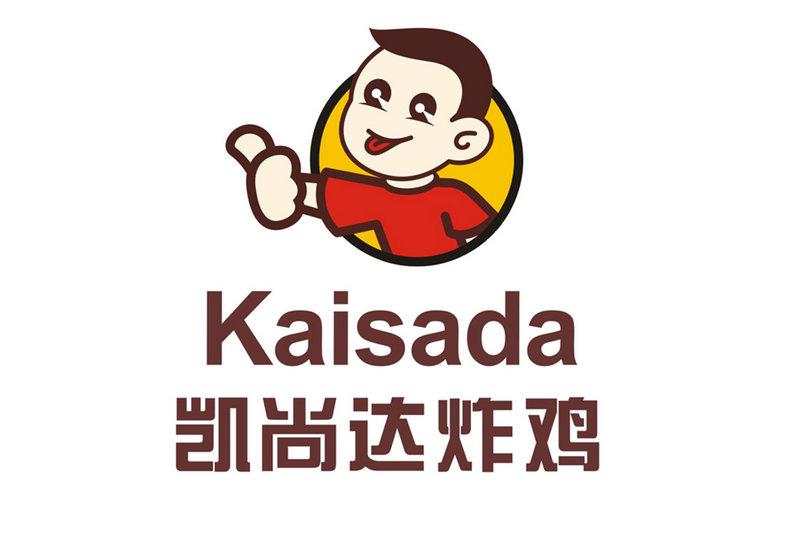 凯尚达炸鸡是目前市场上火爆的项目创业首选|加盟政策-郑州市凯尚达餐饮管理咨询有限公司