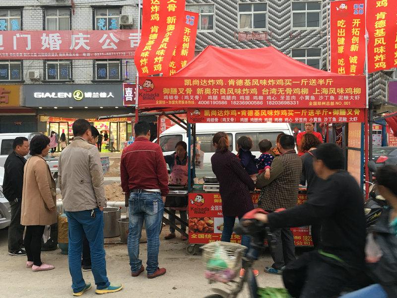 凯尚达总部打假公告,请学员注意鉴别!!|加盟政策-郑州市凯尚达餐饮管理咨询有限公司
