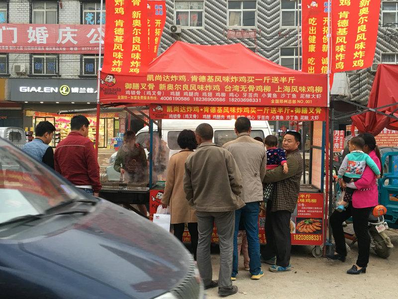 凯尚达总部有实体店吗?生意好吗?|加盟政策-郑州市凯尚达餐饮管理咨询有限公司