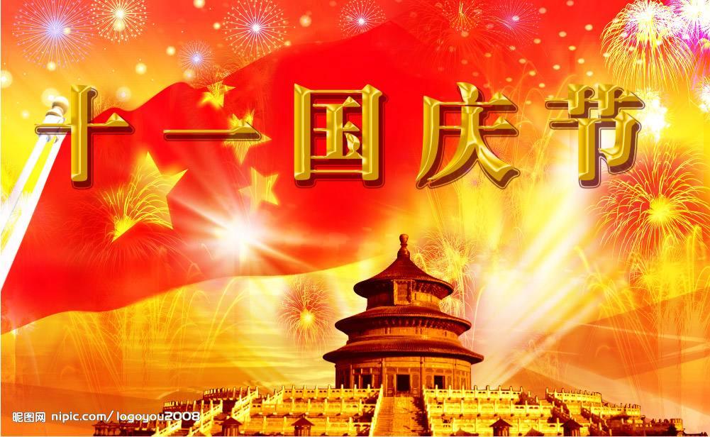 凯尚达国庆节培训优惠公布|加盟政策-郑州市凯尚达餐饮管理咨询有限公司